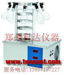 生产供应优质冷冻干燥机厂家