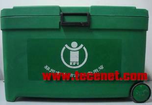 80L冷藏箱 冷藏包 疫苗冷藏箱