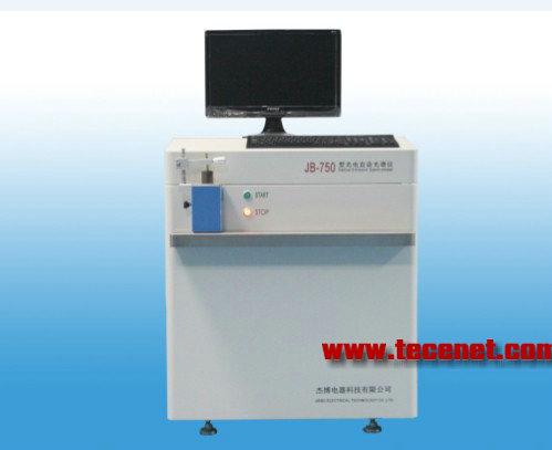EX-JB750型光电直读光谱仪