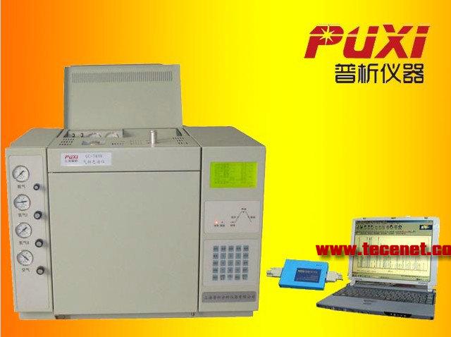上海气相色谱仪价格河南新乡销售气相色谱仪