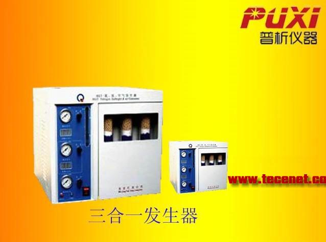 氮气发生器氢气发生器空气发生器