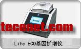 供应博日基因扩增PCR,四川博日PCR总代理