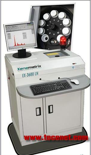 实验式二次靶元素分析仪