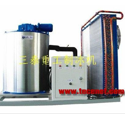 片冰机|实验用片冰机|工业用片冰机