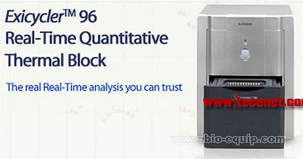 5通道96孔定量PCR仪(SFDA认证)