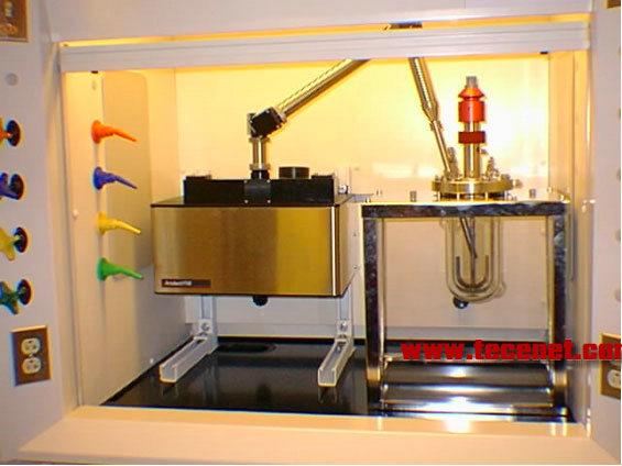 实验室在线反应红外分析系统(小试中试在线监测FTIR)