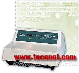 微量荧光检测仪