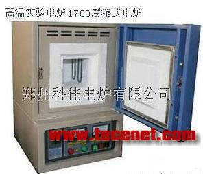 箱式电炉马弗炉