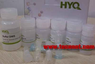 HYQ HG204 柱式法植物基因组试剂盒