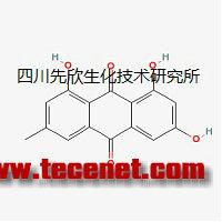 大黄素、大黄酸、芦荟大黄素、大黄素甲醚