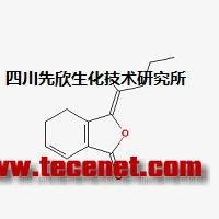 黄豆黄素;大豆苷元;染料木素;染料木苷