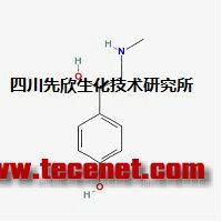 芸香柚皮苷、甲基橙皮苷、橙皮素、柚皮素