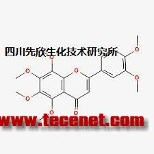 甜橙黄酮;川陈皮素;柚皮苷;橙皮素;标准品