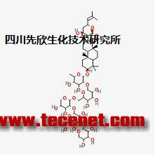 酸枣仁皂苷A;酸枣仁皂苷B;棘苷;标准品