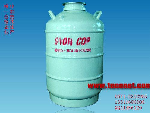 液氮罐|运输型液氮罐|大口径液氮罐|