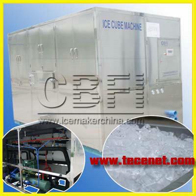 最适合冰厂的颗粒冰制冰机、块冰机