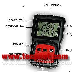 上海低温冷藏运输专用温度记录仪
