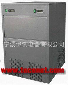 双系统雪花制冰机出口欧盟CE认证IMS-300