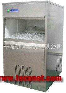 子弹头形状透明颗粒制冰机CE认证ZB26-1000