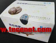 盐酸克仑特罗酶联免疫检测试剂盒