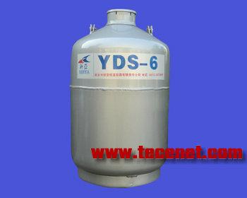 液氮罐YDS-6