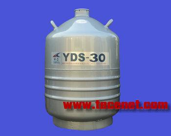 液氮罐YDS-30