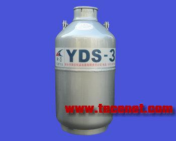 液氮罐YDS-3