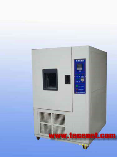 高低温试验箱|低温试验箱