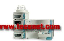 高效液相色谱质谱联用系统检测服务
