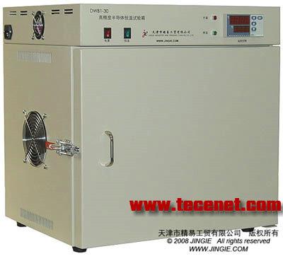 高精度半导体恒温试验箱