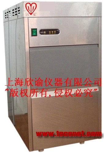 供应雪花制冰机