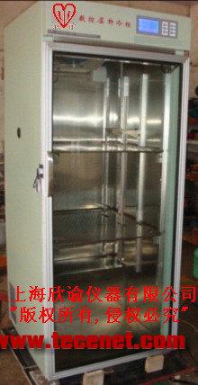 供应层析冷柜