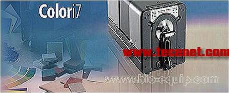 Color i7 台式分光光度仪