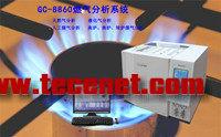GC-8860燃气分析色谱系统