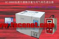 GC-8860血液中酒精含量检测专用气相色谱仪