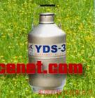 广州液氮罐储存式运输式厂家直销价格合理