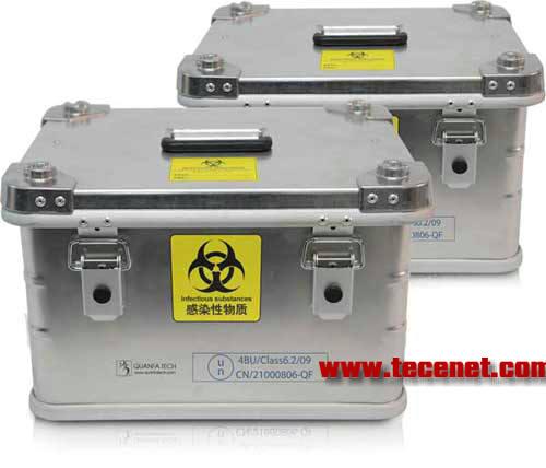 铝质生物安全运输箱
