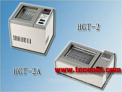 HGT-2、HGT-2A干式恒温器