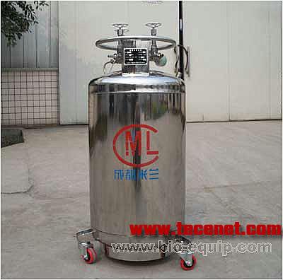 自增压液氮罐