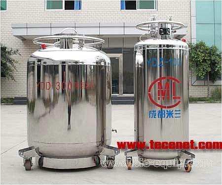 液氮罐(液氮容器)