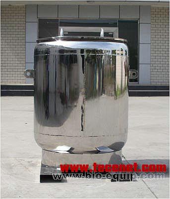 大口径液氮容器(液氮罐)