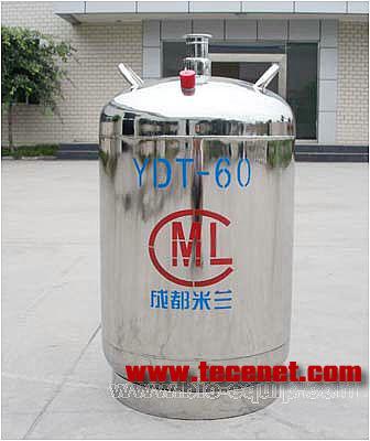 非标液氮容器(液氮罐)
