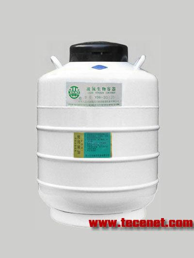 四川亚西液氮罐/液氮容器/液氮生物容器