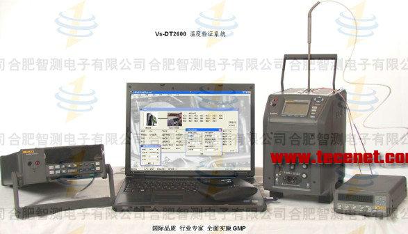 Vs-DT2600温度验证仪