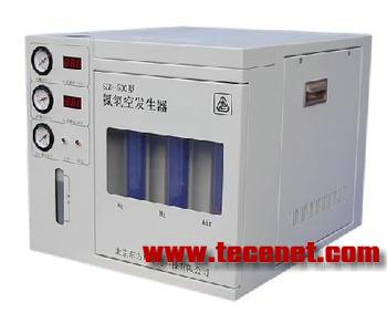 氮氢空三气一体发生器NHA—300(500)型