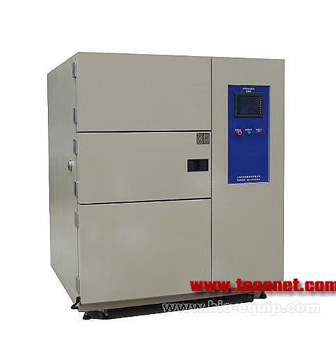 冷热循环试验箱