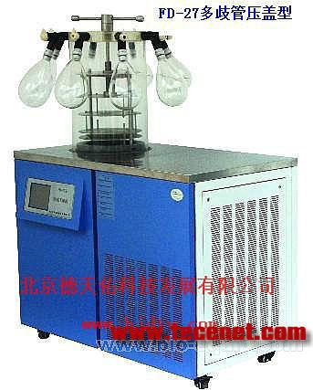 中型冷冻干燥机(-80℃ 可预冻)