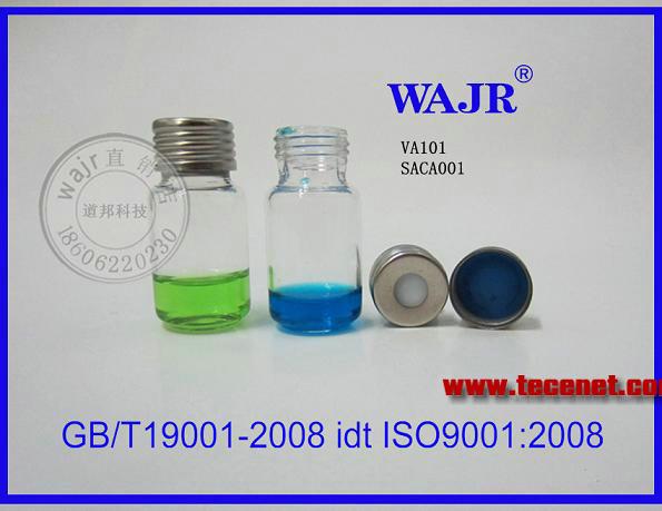 10ML螺旋顶空瓶 气相色谱分析瓶