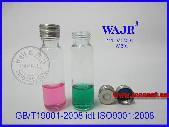 20ml螺旋顶空瓶