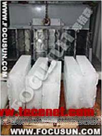 弗格森块冰机FIB-05